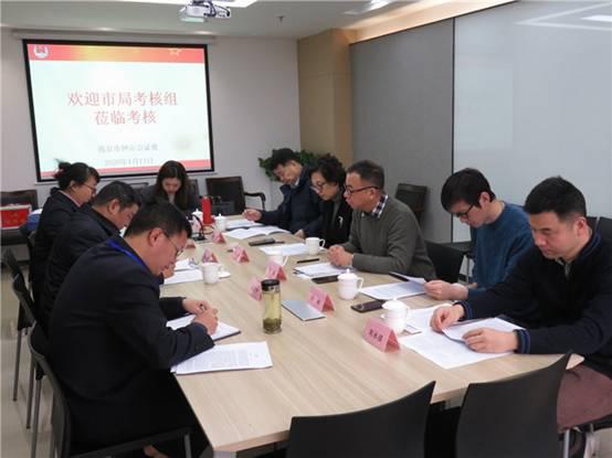 http://sfj.nanjing.gov.cn/ywsd/202001/W020200115555980904429.jpg