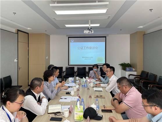 http://sfj.nanjing.gov.cn/ywsd/202105/W020210526546210463017.jpg